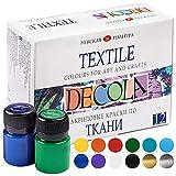 Nevskaya Palitra Textilfarbe Set | 12 x 20 ml | Stoffmalfarben waschfest | Qualität von Decola